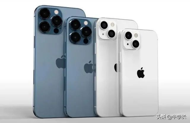 疑iPhone 13全新玫瑰金配色曝光,或将拥有8种配色