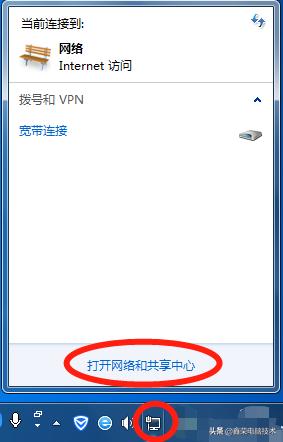 电脑ip如何查看和更改个人电脑的IP地址
