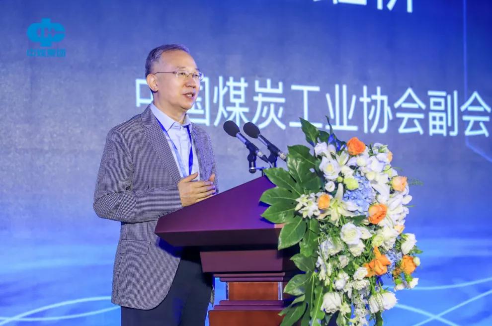 中煤集团陕西公司大海则煤矿5G+智能矿山建设开启新征程