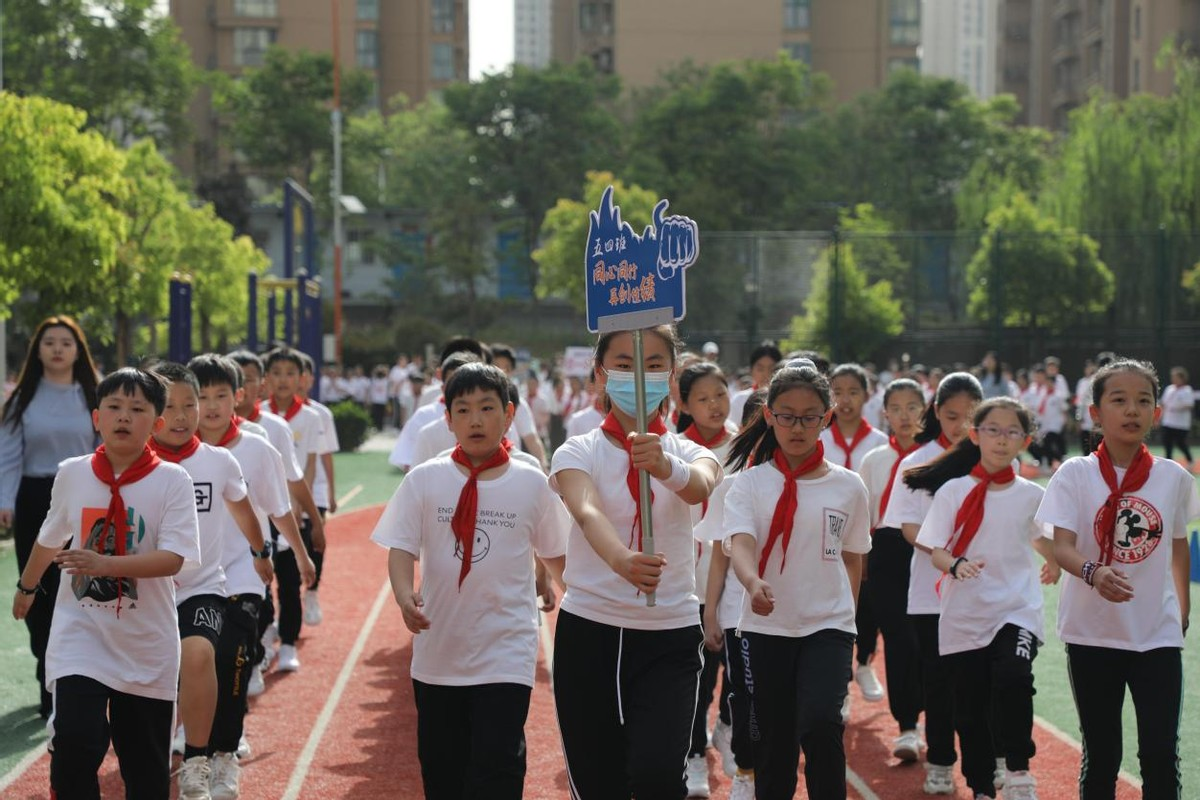 郑州市中原区阳光小学举办2021春季综合运动会