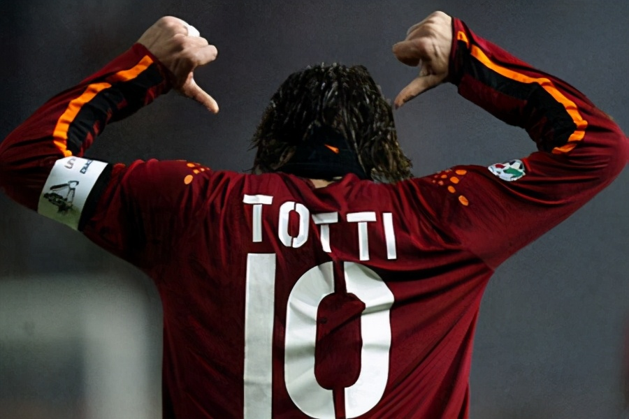10号对比10号 同样巅峰的托蒂跟皮耶罗 到底谁更强?
