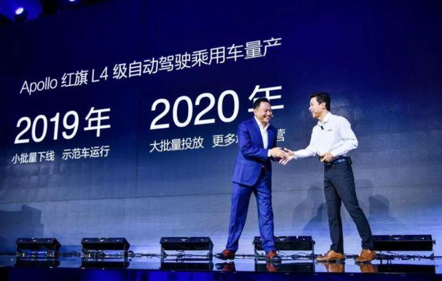 2020盘点|车市五大关键词(二)