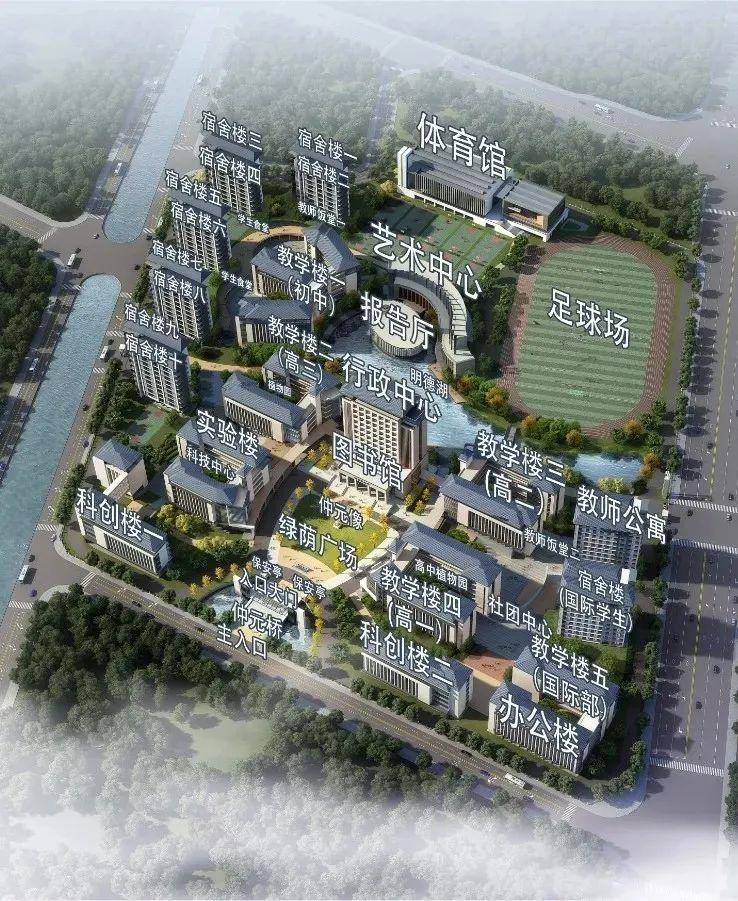 广东仲元中学第二校区有望明年春节前全部完工,共设108个班
