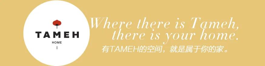 TAMEH福州首秀即将登场