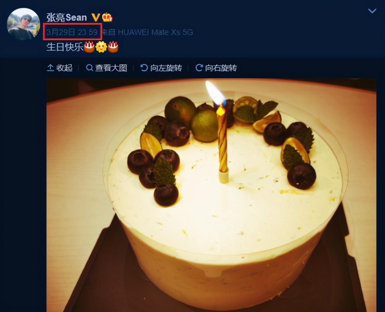 张亮为前妻寇静庆生,卡点最后一分钟超用心,网友猜测两人已复婚