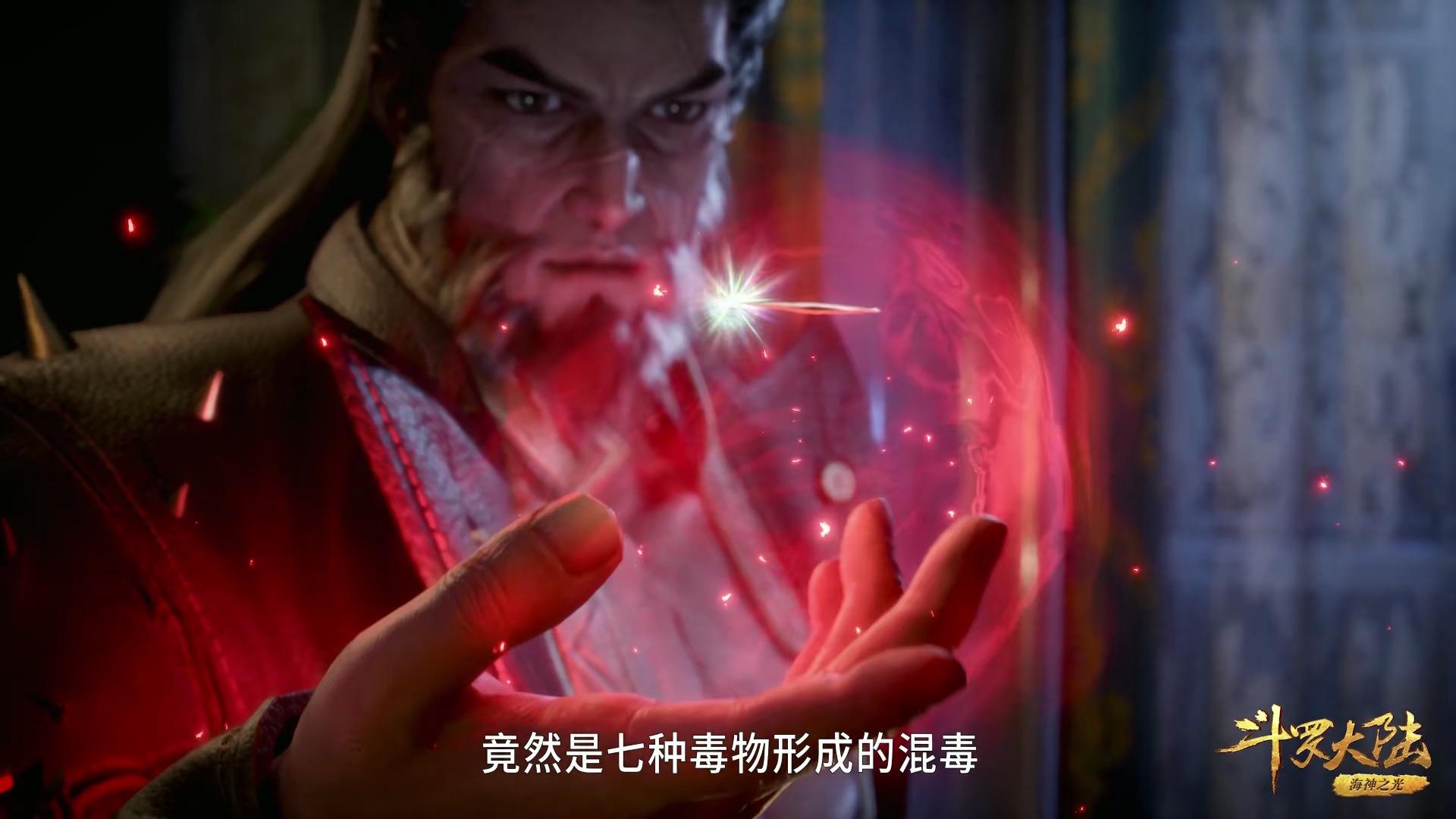 斗罗年夜陆:唐三带队困绕,剑、骨斗罗加入战争,千仞雪方案已掉败