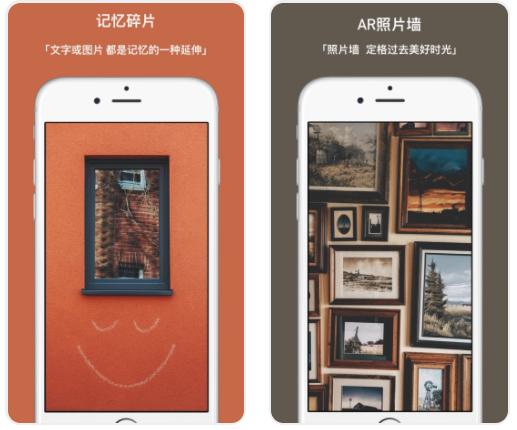 4款小眾又逆天的黑科技app,個個都是精品,務必低調使用