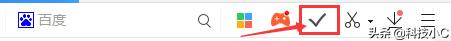 浏览器必备插件Enable Copy 解除网站禁止复制