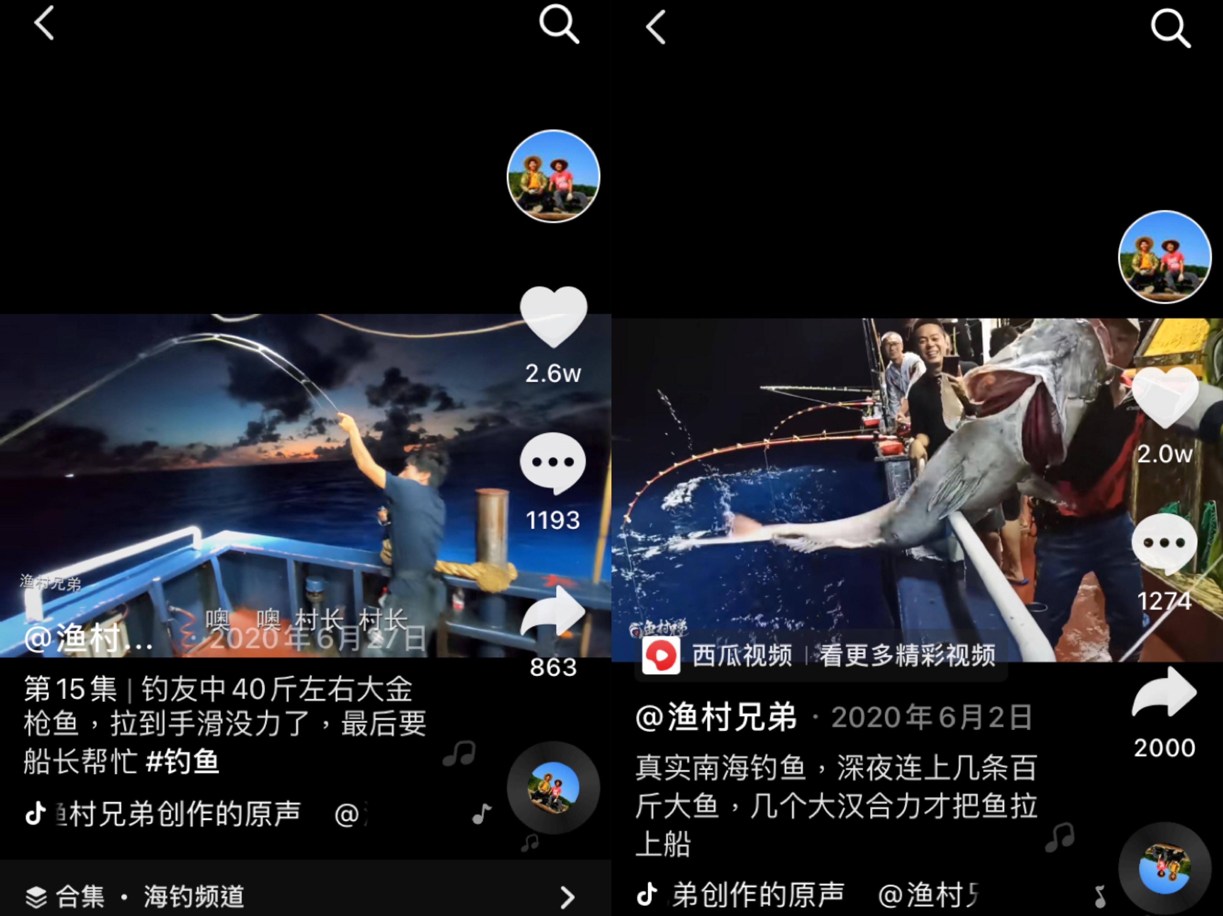 """广东""""穷二代""""渔村兄弟追梦,靠拍海钓视频买房买车"""