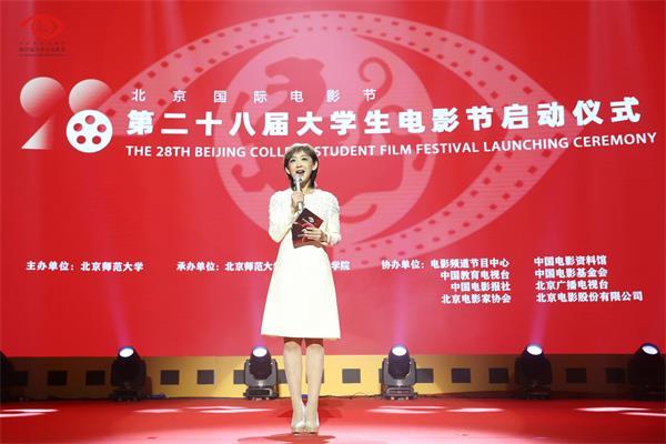 北京国际电影节・第28届大学生电影节启动仪式圆满成功