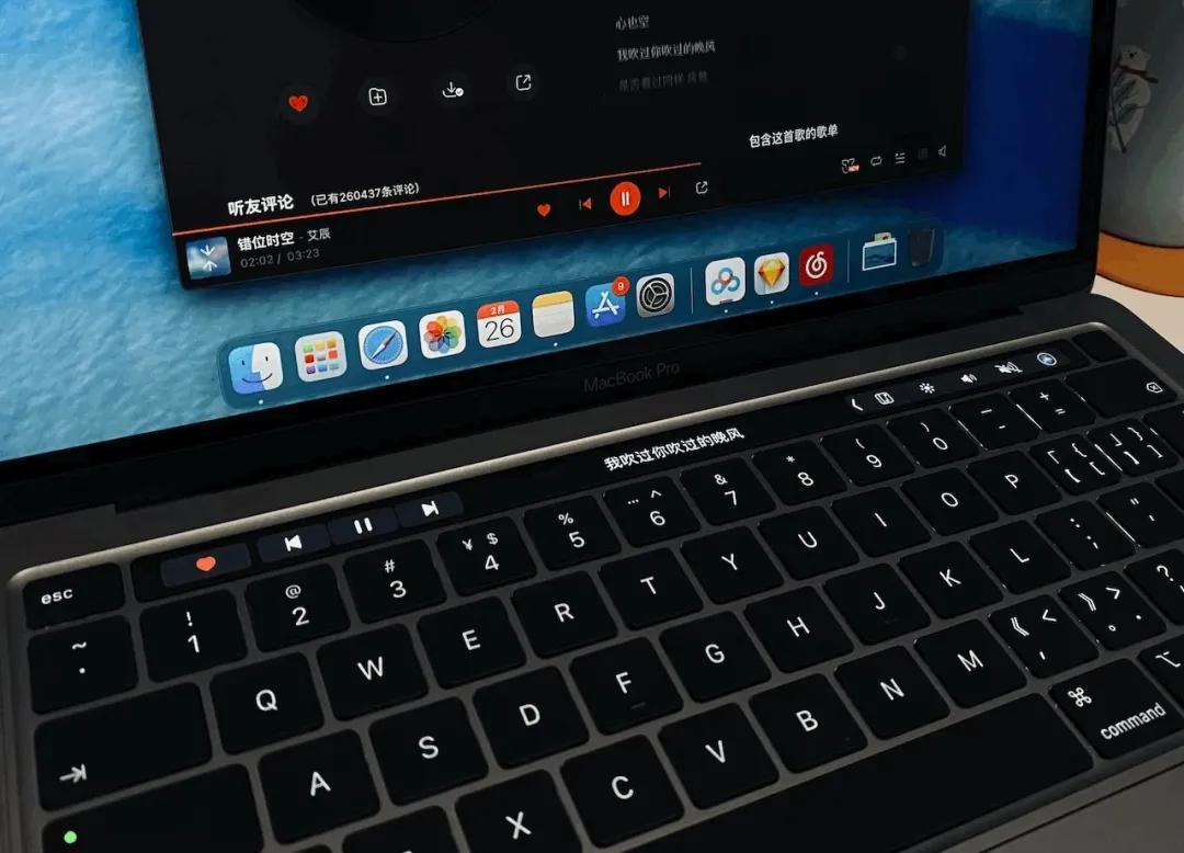 Mac小技巧 | 如何在 Touch Bar 上显示歌词 Mac技巧 第6张