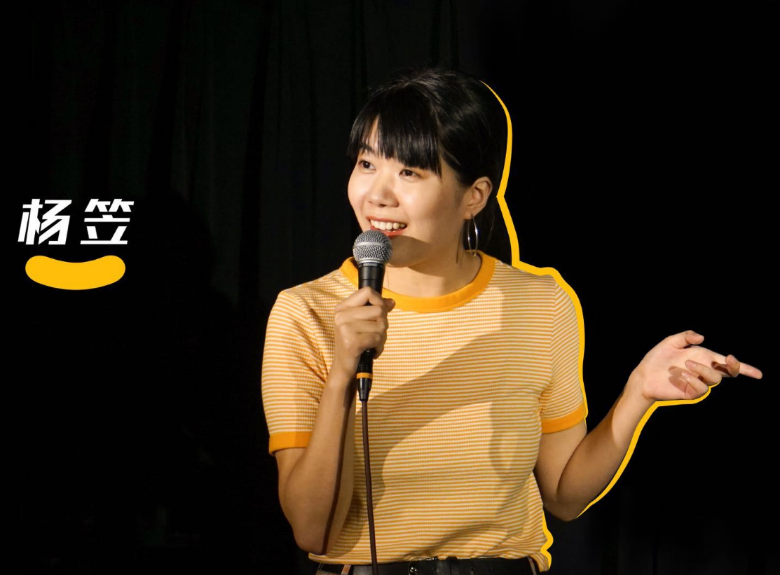 网友对脱口秀演员杨笠争议很大,因为她吐槽直男,有人觉得被冒犯