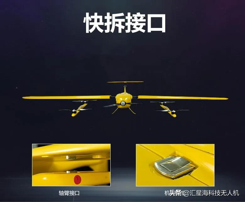 110min长续航!飞龙PRO垂起固定翼测绘无人机上市