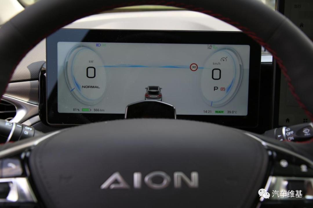「维基试驾」广汽埃安AION V Plus:一次改款却像一次飞跃