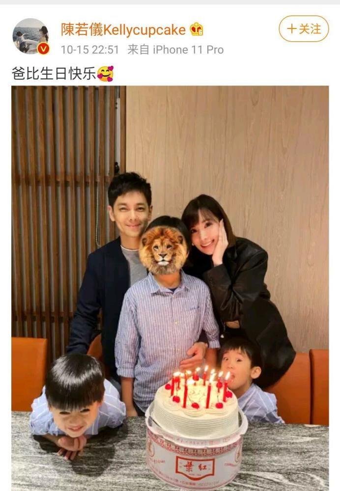 林志穎老婆與友人聚餐,5歲雙胞胎兒子個子高,比Kimi還帥