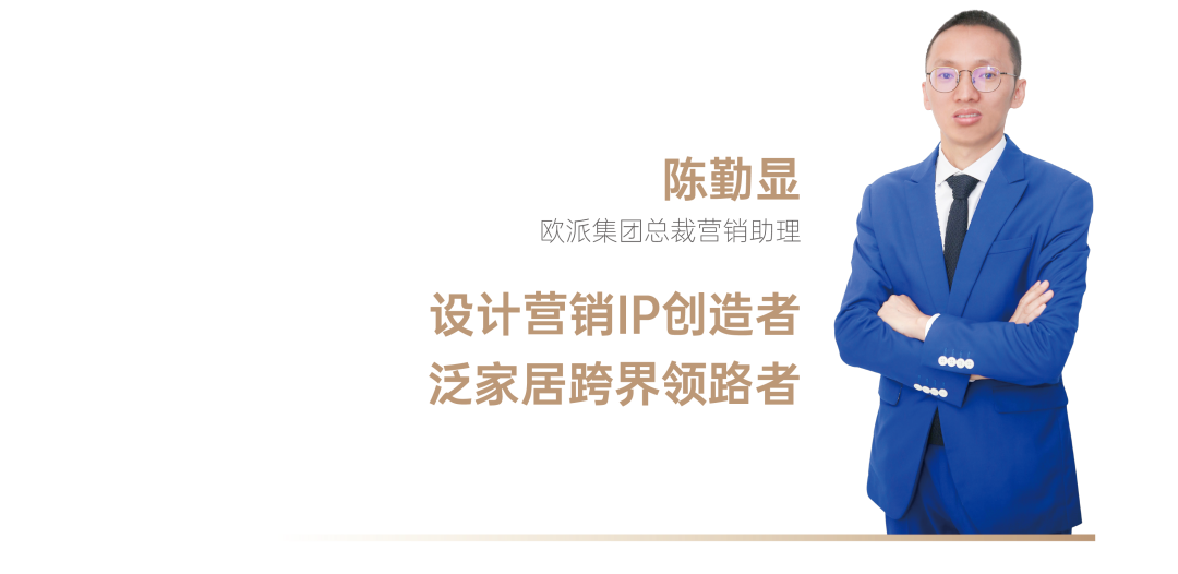 2021中国岩板峰会 | 尹虹、张柏清、陈勤显、魏继国、谢英凯来了