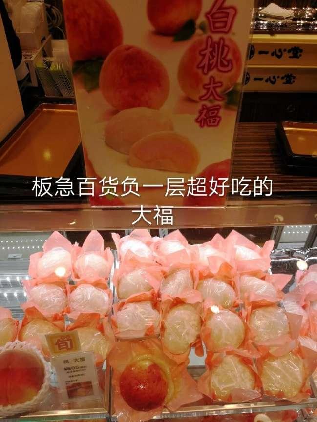 大阪药妆、百货、潮牌合集,去了三趟阪急,一瓶神仙水都没买到!