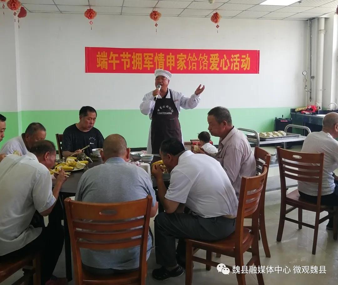 邯郸魏县:端午节拥军情 光荣院里飘歌声