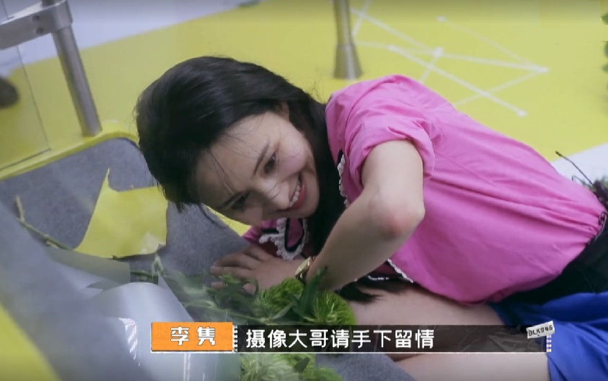 郑爽不知吴亦凡英文名闹笑话,主动发文向其道歉,是恋爱的味道
