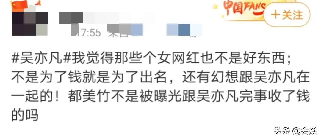 都美竹在粉丝群感谢朝阳公安和粉丝,吴亦凡团队成员也不能放过