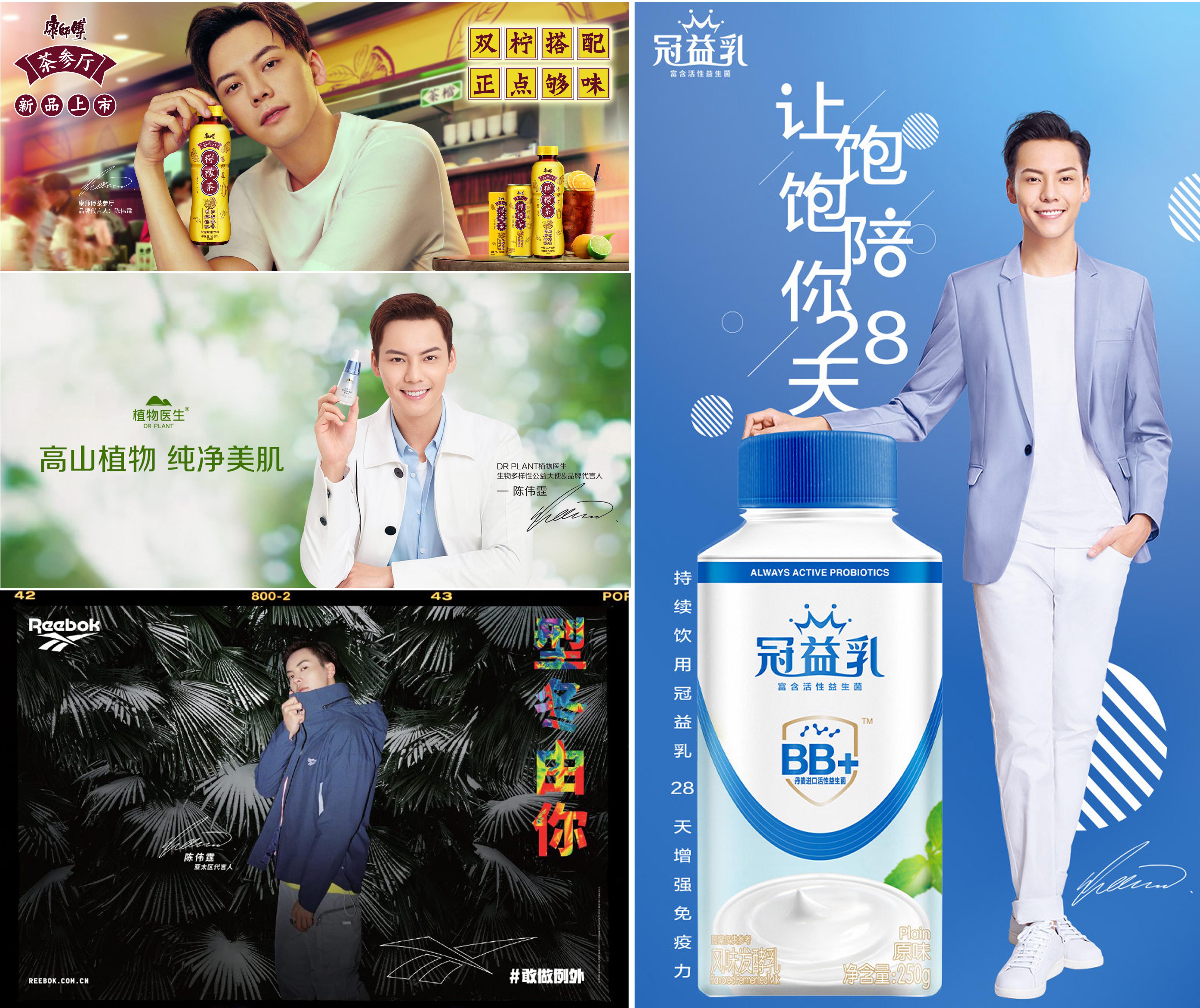 陈伟霆又双叒叕受邀参加央视春晚 强大的商业影响力再次认证
