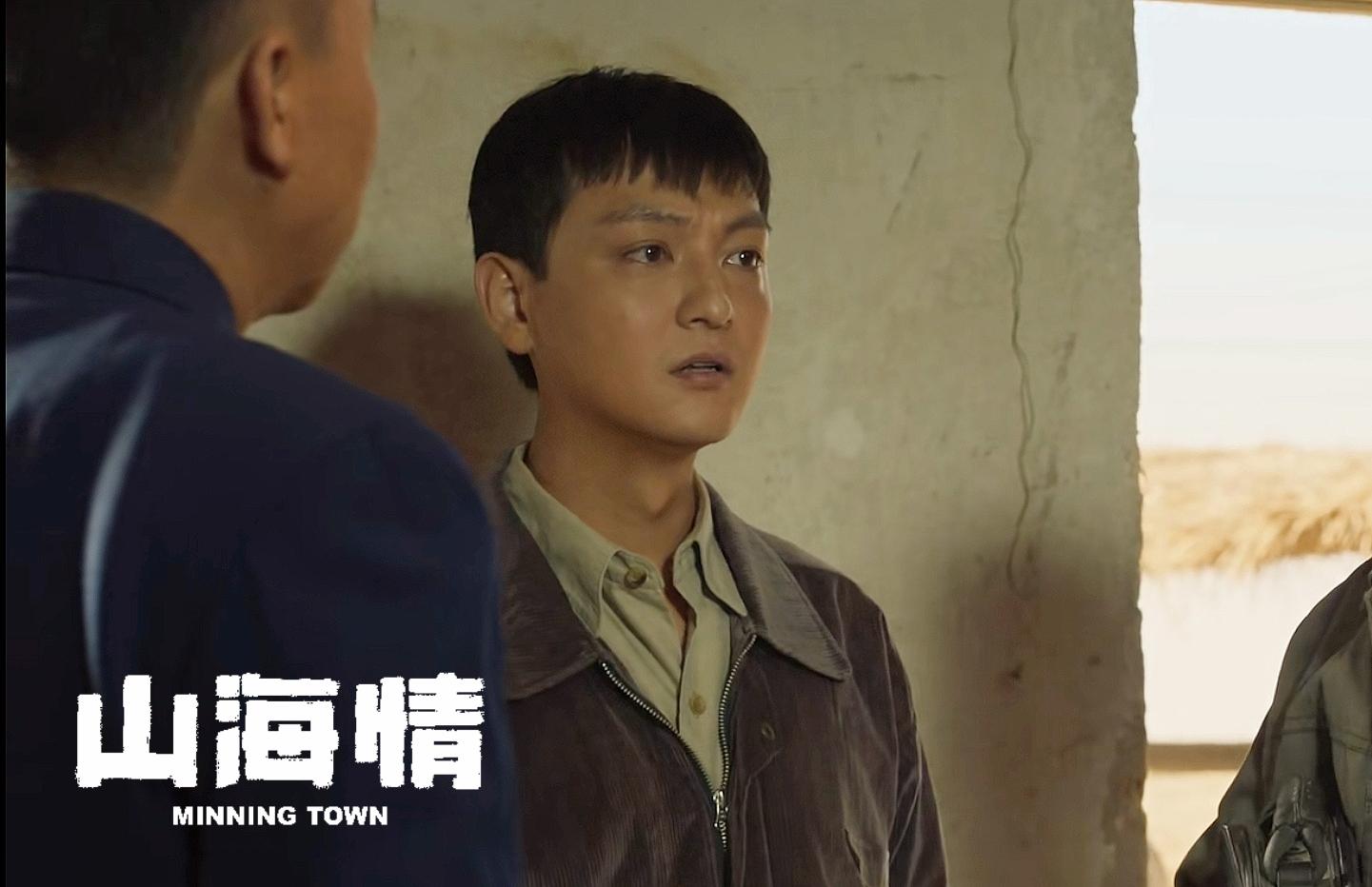 """电视剧《山海情》热播 张晓谦""""欲盖弥彰""""反获感悟"""