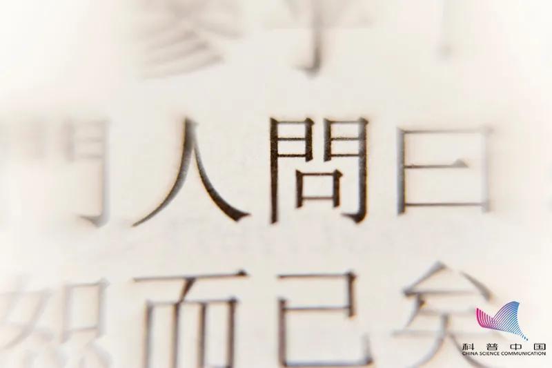 """笔画最少的汉字竟然不只有""""一""""!看到第三个就惊呆了"""