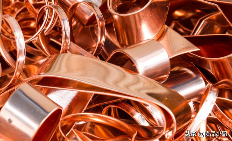 废铜回收价格2021年4月7日废铜回收价格调整信息