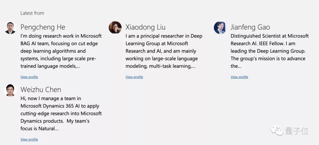 "AI在这张""问卷""上首次超越人类,微软登顶SuperGLUE"