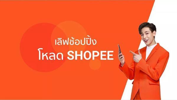 超实用!2021年Shopee店铺后台数据怎么分析查看?
