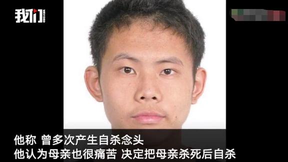 """吴谢宇""""弑母案""""一审细节:痛哭不想被判死刑,想把经历写成书"""