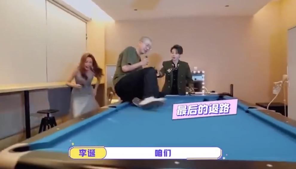 刘雨昕和谢可寅都没错,是娱乐圈的C位癌该治治了