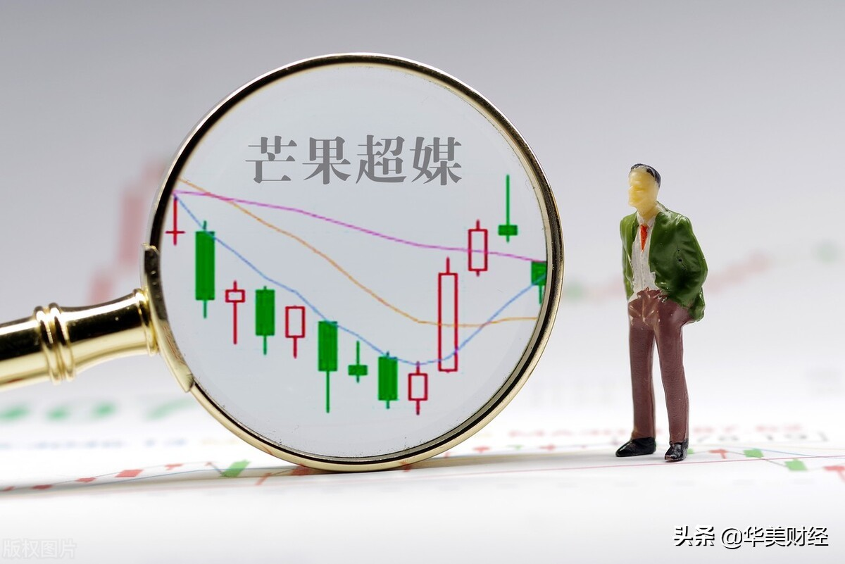 """投资不到一年,阿里""""清盘""""芒果超媒,从赚25亿到亏23亿"""