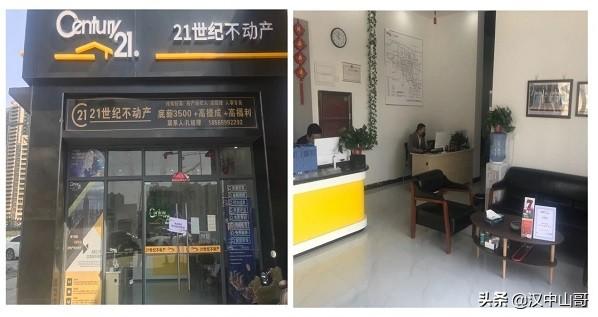 """利便店出大奖""""小店""""争售体彩体彩兼营店远景好"""