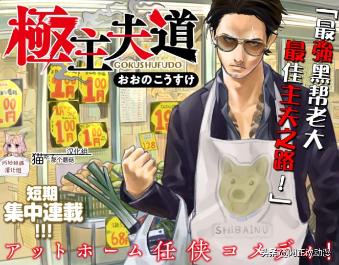 日本年輕用戶投票21年連載漫畫人氣TOP10,《電鋸人》排名第十