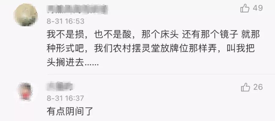 笑si!北京环球影城酒店房间曝光!网友:谁敢睡啊...