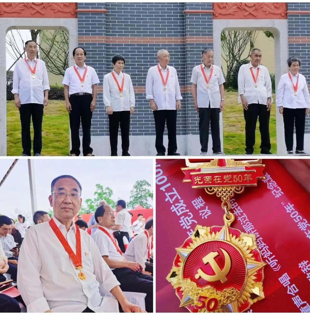 铭记峥嵘岁月,重温百年党史|邦奇庆祝建党100周年主题活动落幕