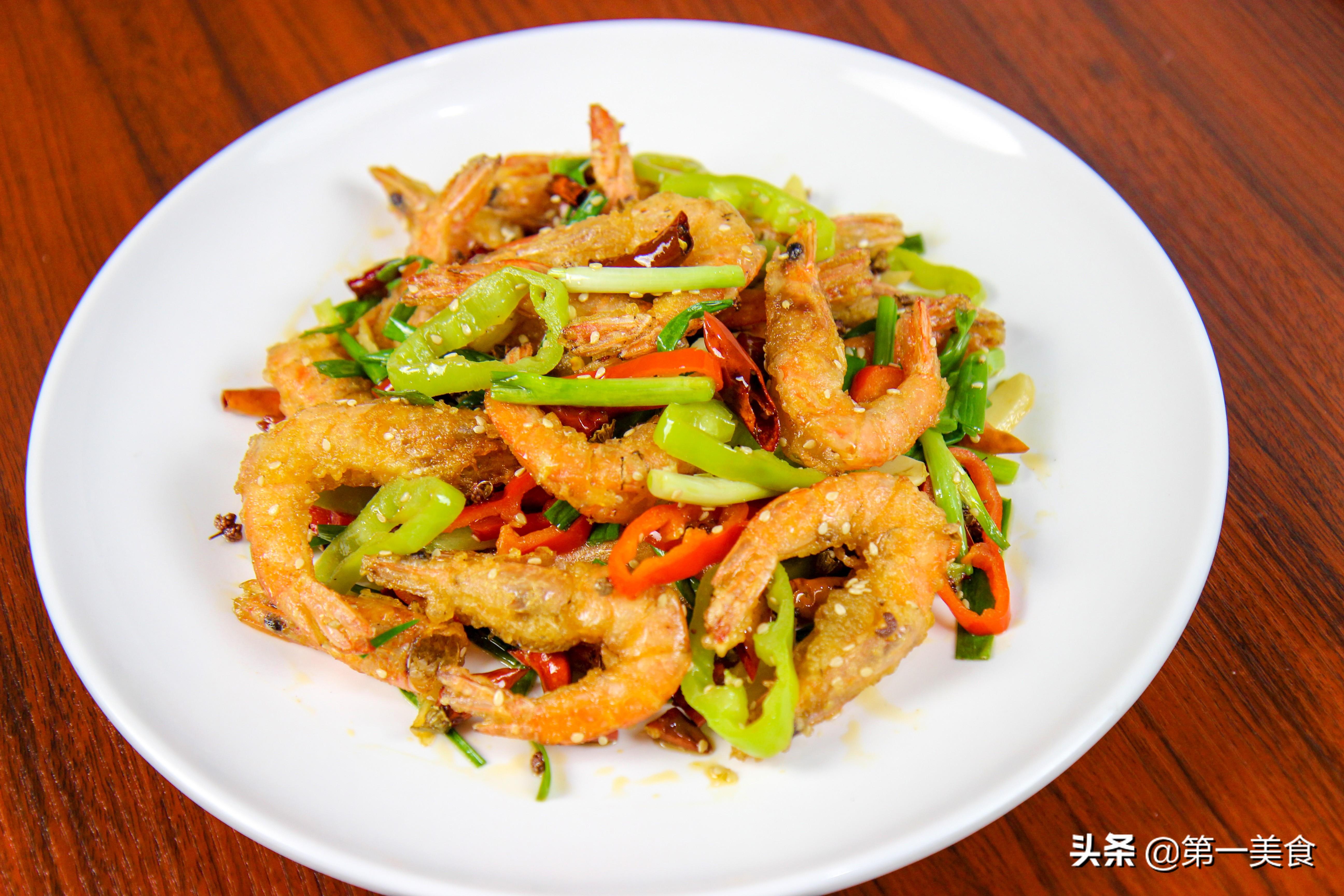 教你香辣虾家常做法,味道麻辣鲜香,步骤详细,超级下饭 美食做法 第8张