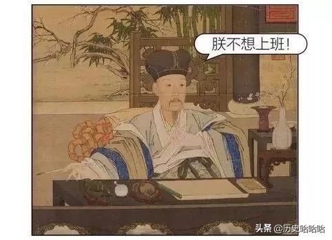 北宋时期第一美女是谁?