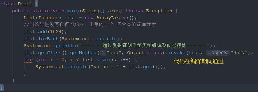 "Java的""泛型""特性,你以为自己会了?(万字长文)"
