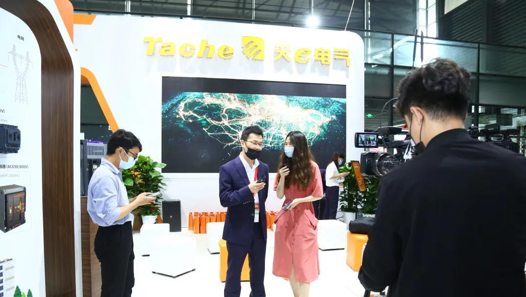 """天e电气亮相SNEC,""""碳""""寻智慧能源新发展"""