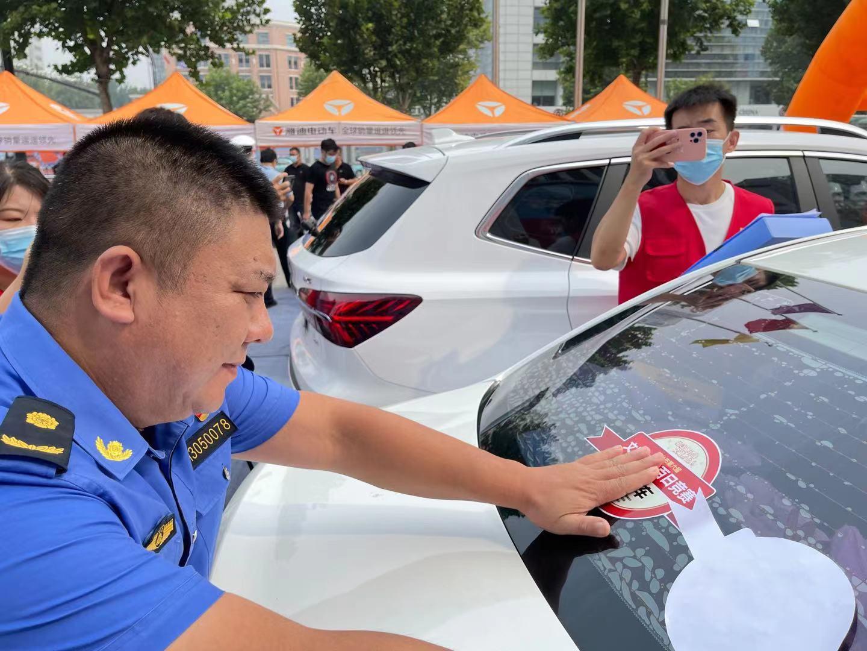 邢台:争当文明驾驶员