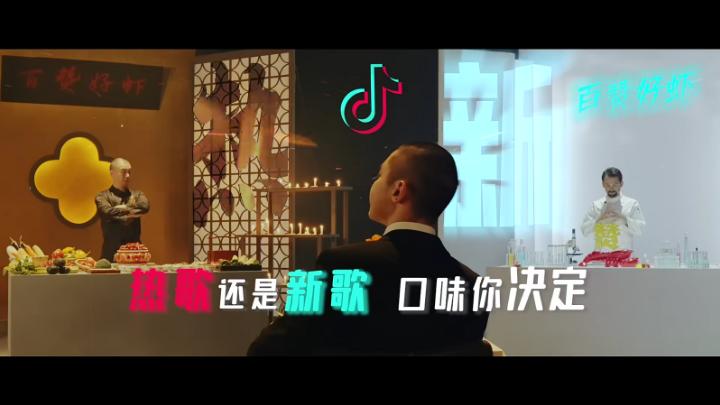 《为歌而赞》正式官宣,浙江卫视与抖音携手推出跨屏互动音乐综艺