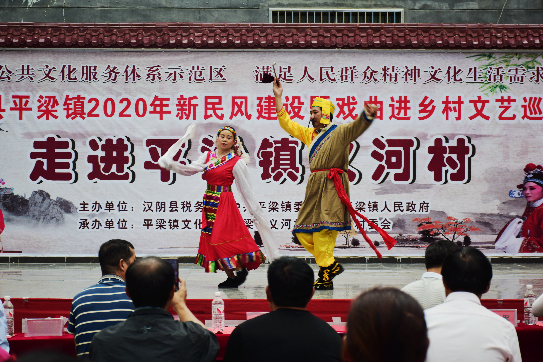 汉阴县:送戏下乡巡回演出,父老乡亲乐开怀