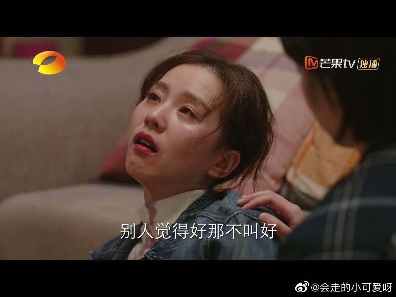 《亲爱的自己》李思雨:我是为你好是世界上最自私的话!