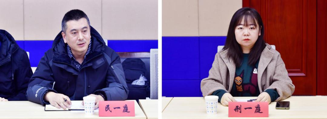 山西省司法厅在忻州调研督导全市律师行业警示教育和专项整治活动