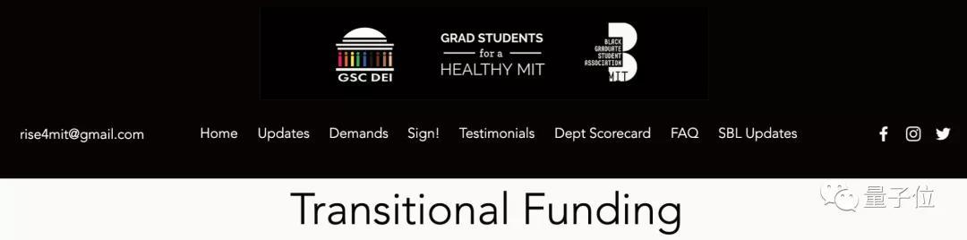 MIT一招霸气颠覆传统:勇敢换导师,成本我买单