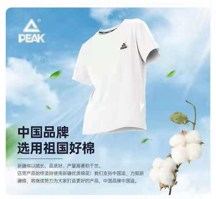 新疆棉引发国内品牌卖断货?光变粉温变粉助力国货之光