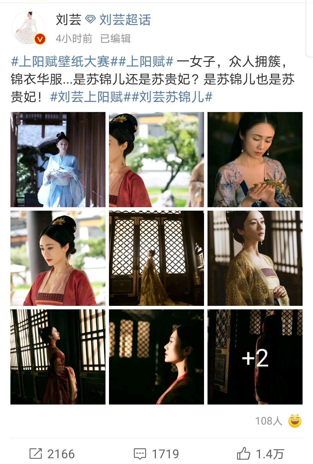 苏锦儿嫁子澹成功上位,谢婉如被反噬,刘芸发微:苏锦儿是贵妃