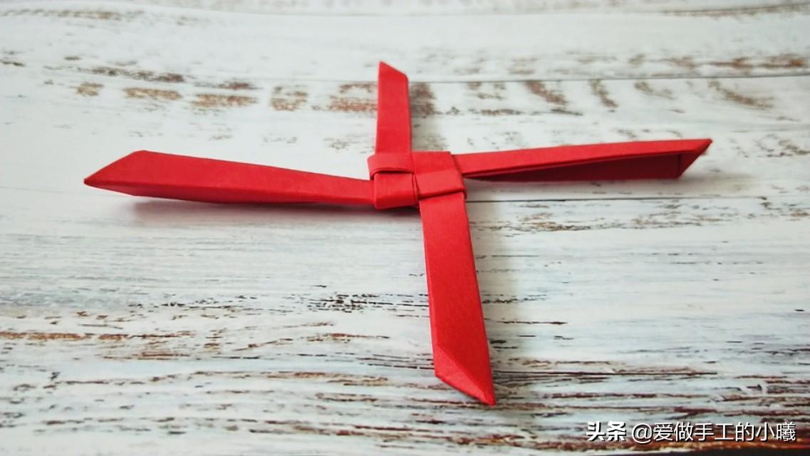 教你用A4纸折出十字飞镖,简单又好玩